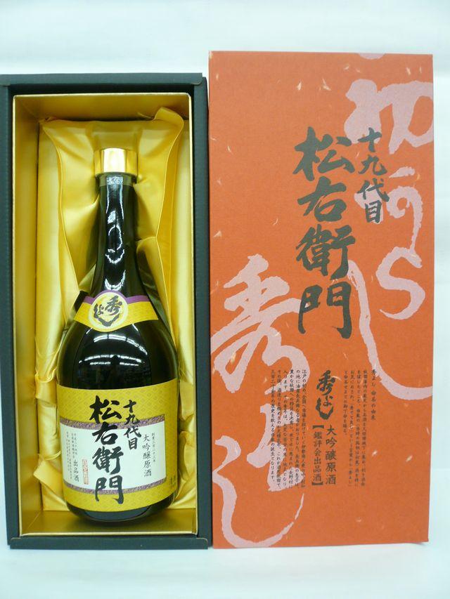 秀よし 十九代目 松右衛門 大吟醸原酒 720ml