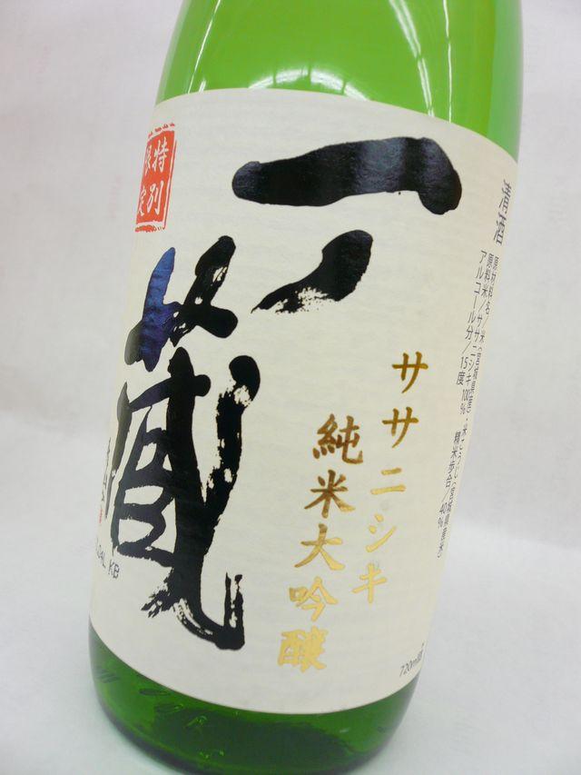 一ノ蔵 ササニシキ純米大吟醸 720ml