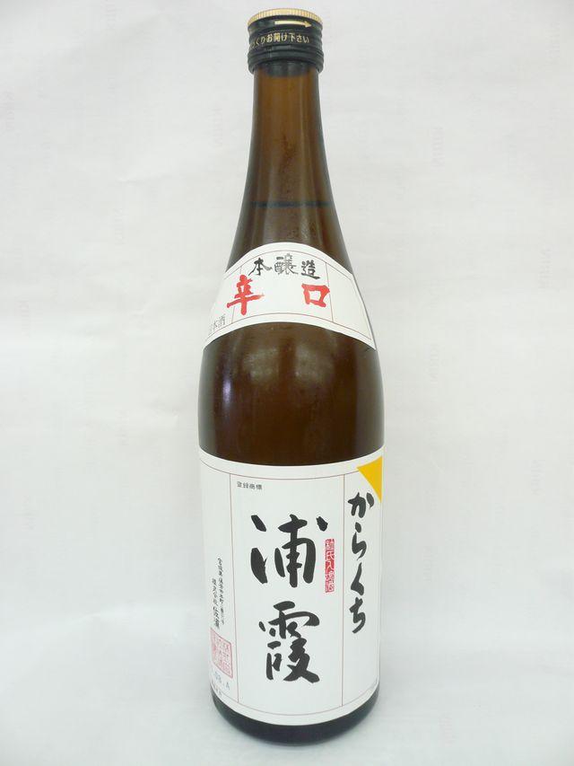 浦霞 本醸造 辛口
