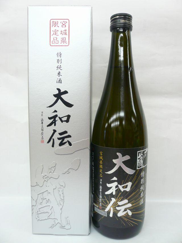 一ノ蔵 特別純米酒 大和伝 720ml